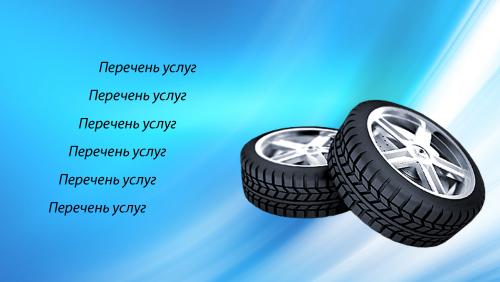 Viz_horiz2_0148_2.psd