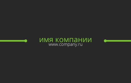 Вектор зеленый-02.psd