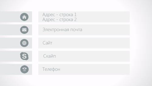 Viz_horiz2_0064_1.psd