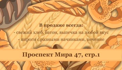 55 - В-2.psd