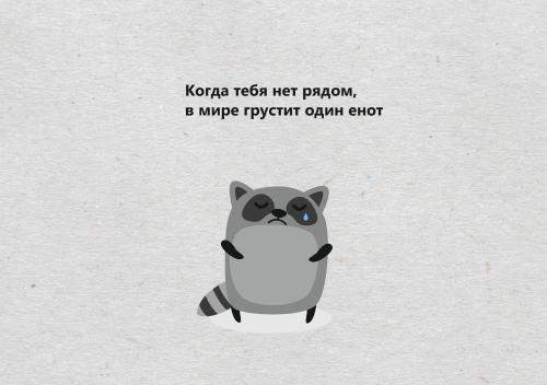 19_a5_single.psd