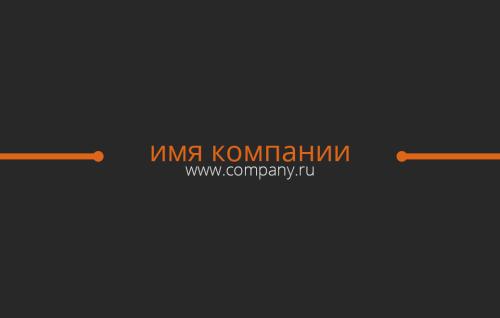 Вектор оранж-02.psd