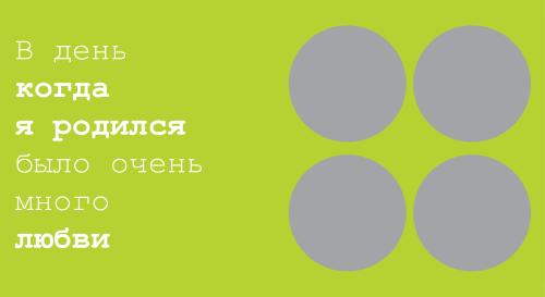 тв.пер flexbind_20х20_ (19).psd