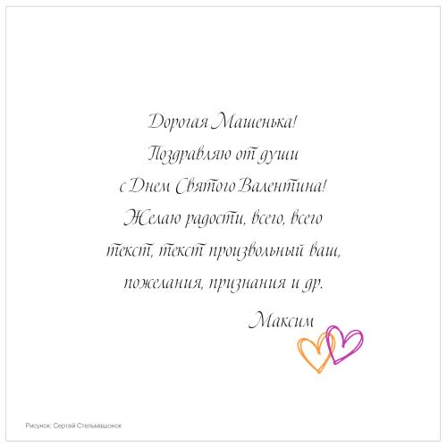 sv_140x140_zabor_b.psd