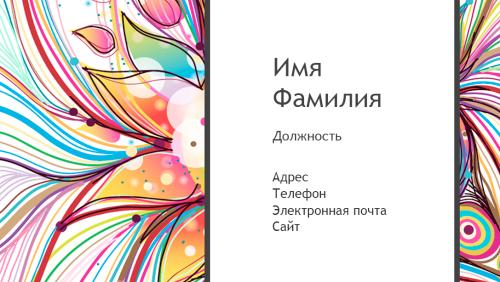 Viz_horiz2_0045_2.psd
