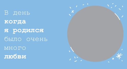 тв.пер flexbind_20х20_ (7).psd