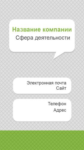 Viz_vert2_0002_1.psd