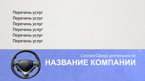 Viz_horiz2_0128_2.psd