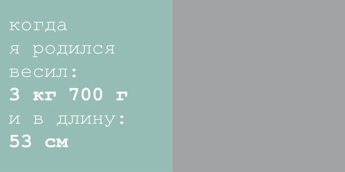 тв_переплет_28х28_ (4).psd