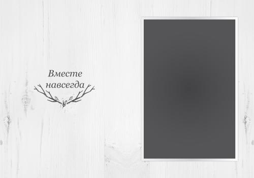 КБС_20х28_книжная-13.psd