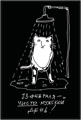 23-2_100x150_shower_f-03.psd