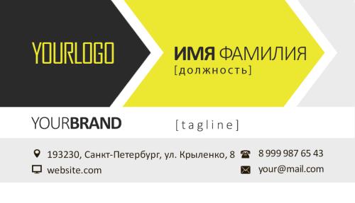 Визитки своими руками бесплатно программа визитка редактор 580