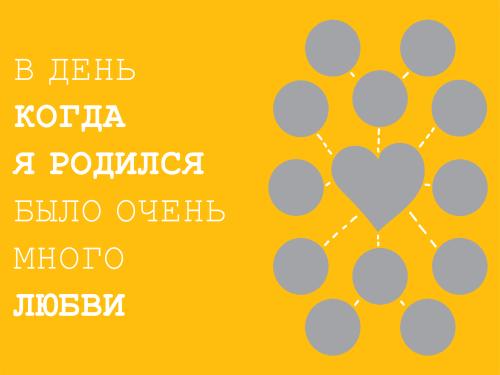 тв.пер flexbind_15х20_книж_ (14).psd