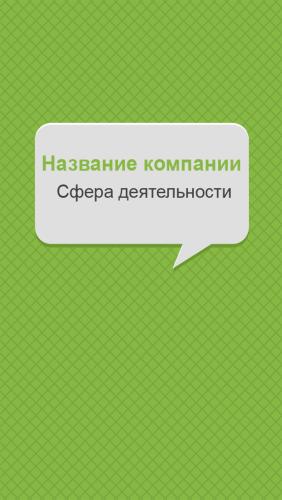 Viz_vert2_0002_2.psd