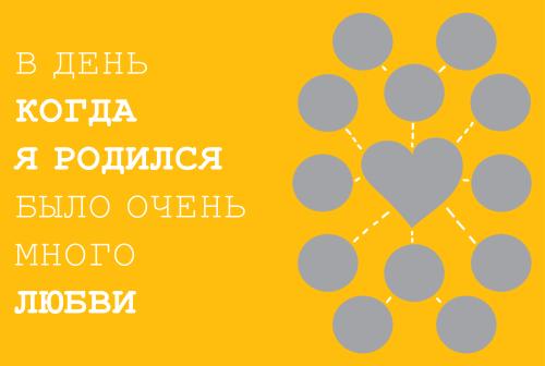 Пружина_15х20_книжная_ (14).psd