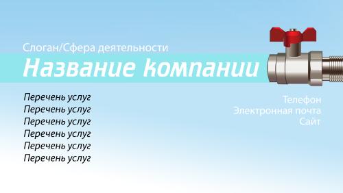 Viz_horiz2_0119_2.psd
