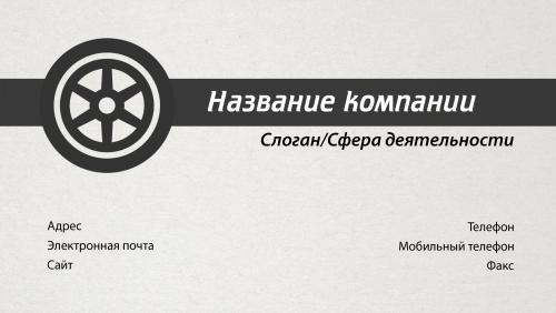Viz_horiz2_0110_1.psd