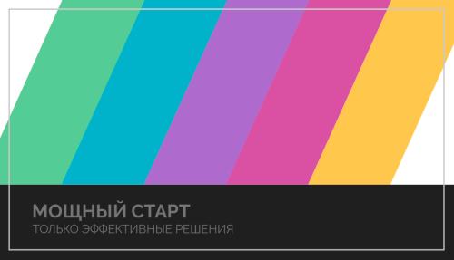 23_b.psd