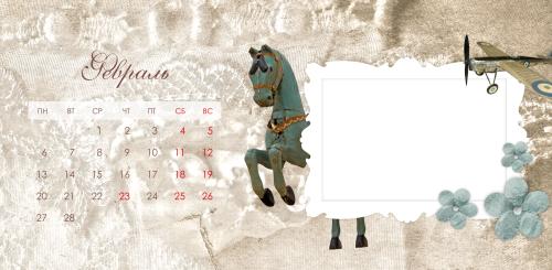 Февраль [year]