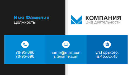 61_Front.psd