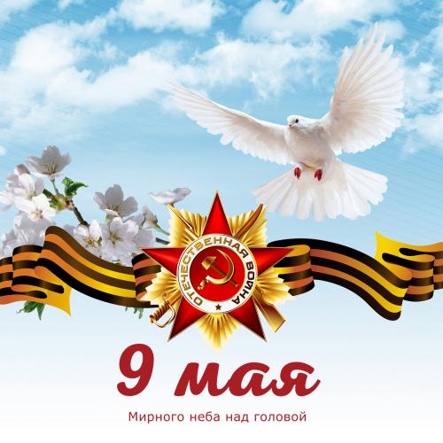 Дети, открытки мирного неба без войны