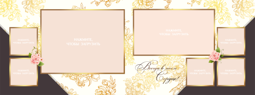 06_Wedding_Golg_10x15.psd