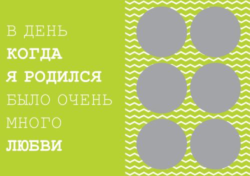 КБС_20х28_книжная_rgb_№3-прав (19).psd