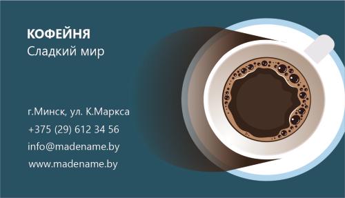 кофейня 1.psd