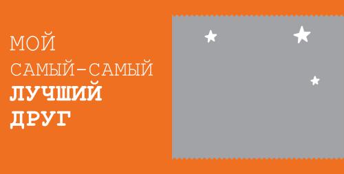 тв.переплет_20х20_-17.psd