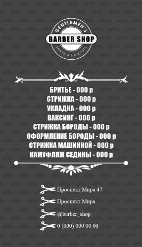 6В1.psd