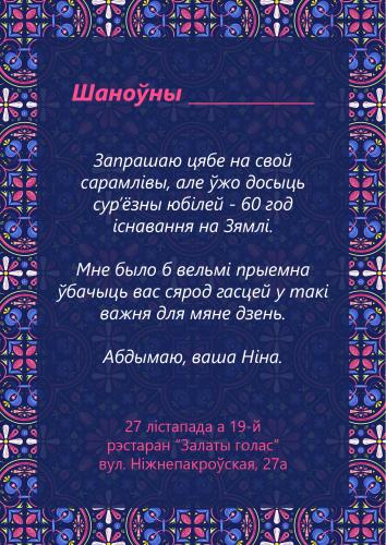 Zaprash_4_1.psd