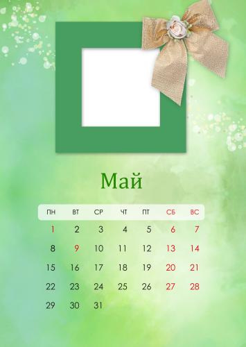 Май [year]