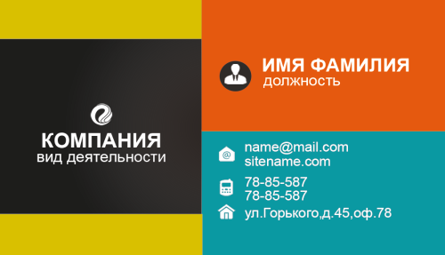 154_front.psd