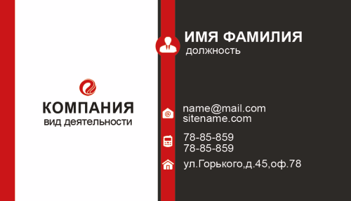 142_front.psd