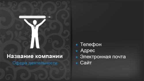 Viz_horiz2_0040_1.psd