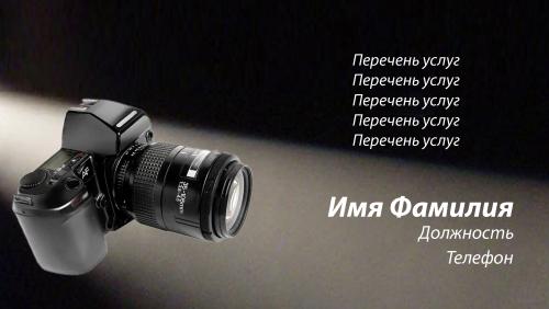 Viz_horiz2_0146_2.psd