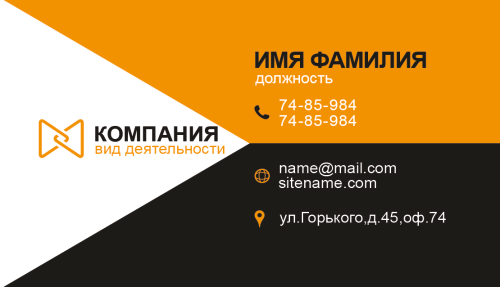 121_Front.psd