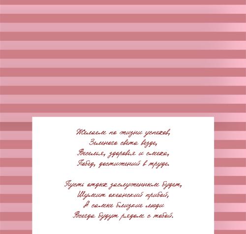 Коллаж_21х20_оборот_1.psd