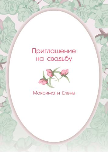 otkritkaПр_003.psd