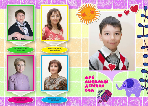 Планшет_квадратики_обложка.psd