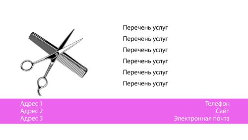 Viz_horiz2_0103_2.psd