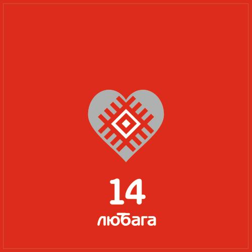 sv_140x140_belarus_f-05.psd