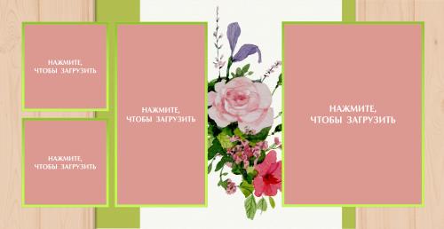 02_flower_600х300.psd