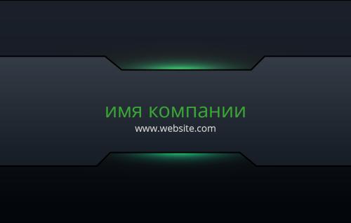 Бизнес зеленый.psd