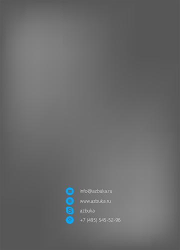 blocknot_А6_oborot.psd