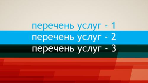 Viz_horiz2_0058_2.psd